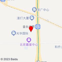 雅境青藤(财富中心店)