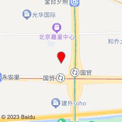 国贸大酒店·香格里拉气水疗CHI The Spa