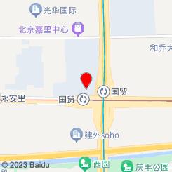 东樱漫SPA会馆