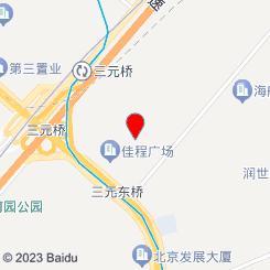 悦秀坊·SPA养生馆
