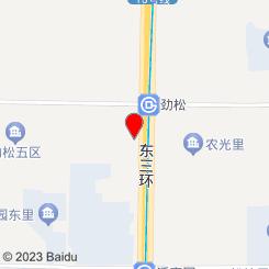 阿勇精油SPA