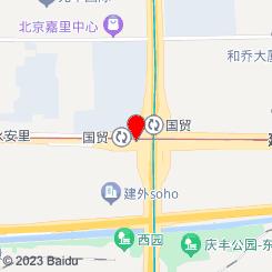 北京玉花臣养生会所