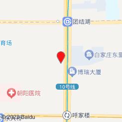 君泽SPA休闲会所(24小时店)