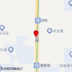黄金广告位招租(黄金广告位招租)