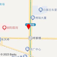世龙世家灰指甲手足健康连锁(赵登禹路店)