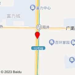 初梦(双井)