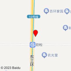 仙乐汇福乐Spa会所