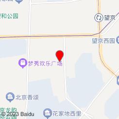 北京红楼私密公寓