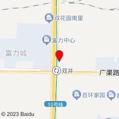 阑苑.・香主题SPA会所