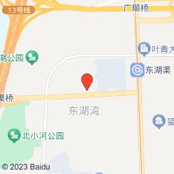 正清和推拿艾灸馆(望馨商业中心店)