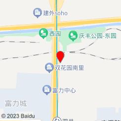 良子健身(京粮大厦店)