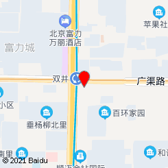 北京性爱(啪啪啪(后付款))