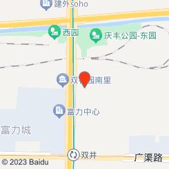 水云宫特色养生馆