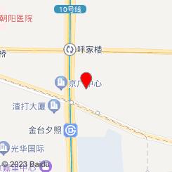 京北良子养生SPA会馆