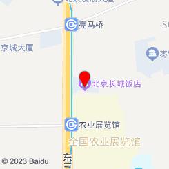 渐入·佳境SPA养生馆