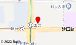 北京君、PaPa红尘客栈