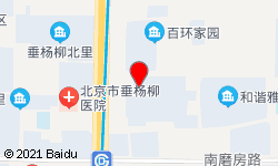 红牡丹养生会馆