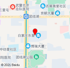 青青中医理疗馆
