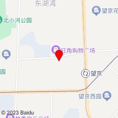 立行修脚(望京旗舰店)