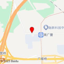 碧海湾足道