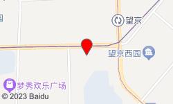 海天颐(spa)