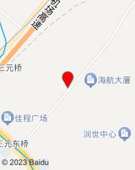 北京普达财务顾问股份有限公司