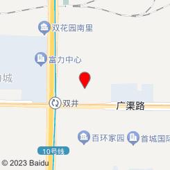 正阳力道中医推拿·正骨·艾灸(双井乐成中心店)
