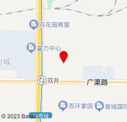 瑞博满庭男士SPA养生会所(双井店)