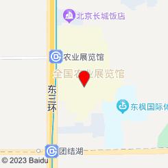 紫悦水疗会所