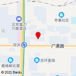 伊恋SPA会所