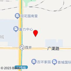 逍遥君庭·定制spa会所(双井店)