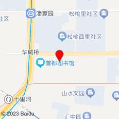 [山水文园店]云水瑶SPA会所