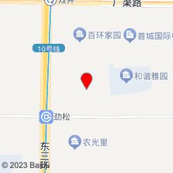 玉润兰亭足疗SPA会馆(劲松店)