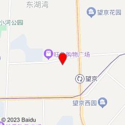 康韵养生会馆(望京汗蒸店)