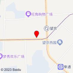 北京红树屋spa养生会所