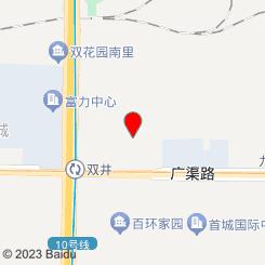 大京古足道SPA会所(双井天之骄子店)