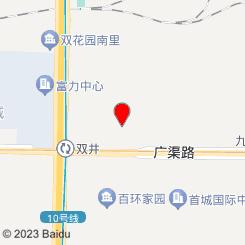 东方悦唐盲人保健按摩中心(双井店)