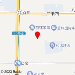 秦天下SPA·影院足道(双井店)
