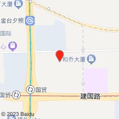 北京养生会所招商