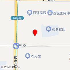 云漫SPA
