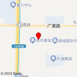 瑞丽濡养高端SPA府邸(双井店)
