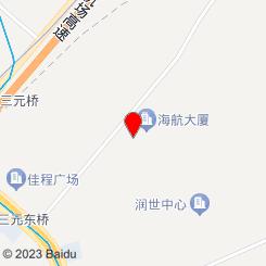 余温SPA(霄云路店)
