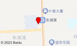 上海会所(上海男子会所)