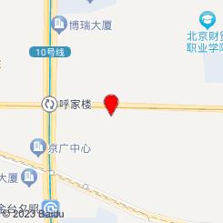 足心源(呼家楼店)