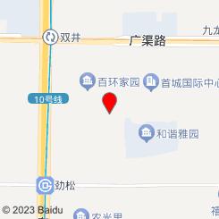 泗水儒养高端SPA府邸