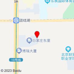[朝阳]大桶大足浴馆