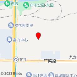 江南雪水摩馆