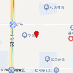 静养阁养生SPA(劲松店)