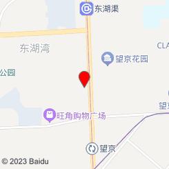宫源足道(望京店)
