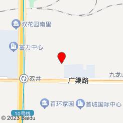 大京古SPA养生会所